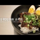 Lu Rou Fan 滷肉飯 - Braised Pork Over Rice