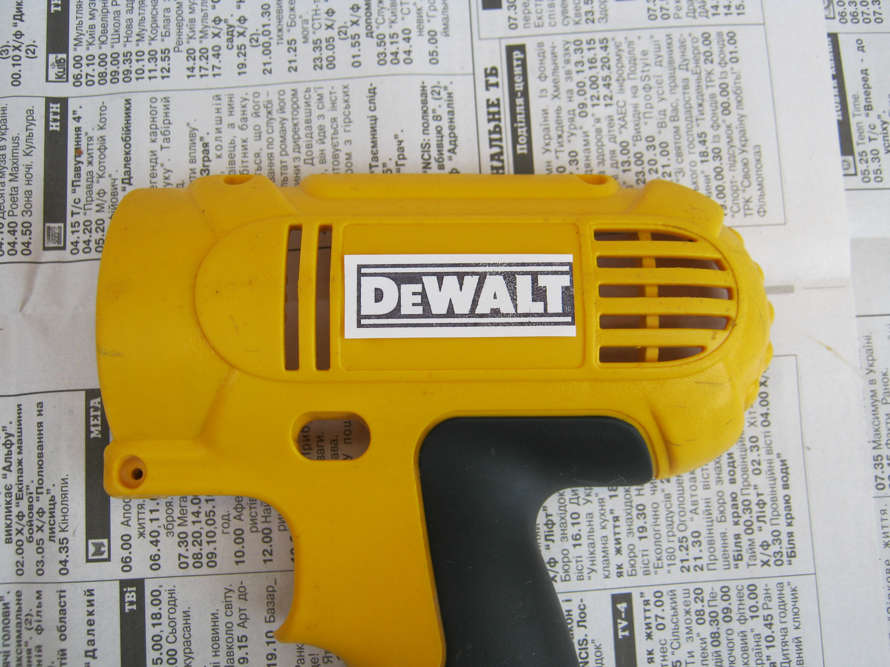 Picture of Making of a Stencil