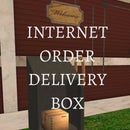 Internet Order Delivery Box