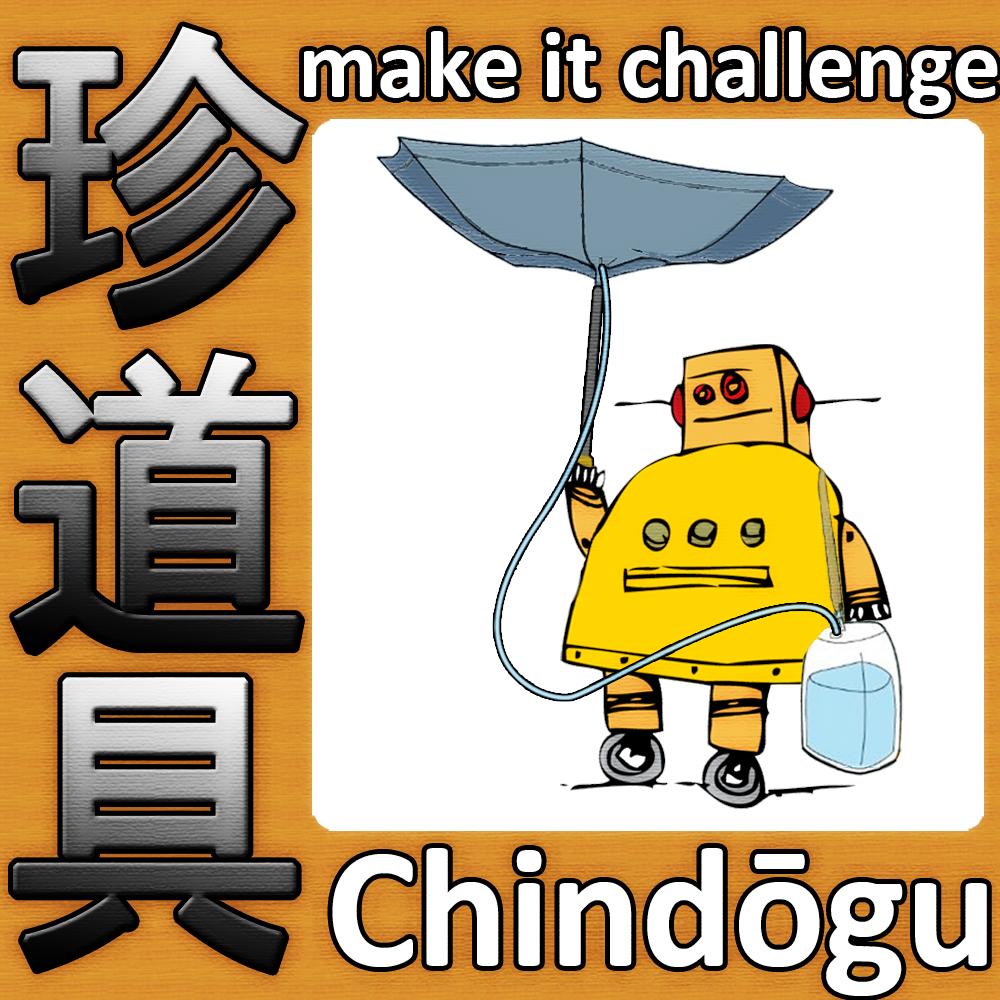 Picture of Make it Challenge: Chindogu