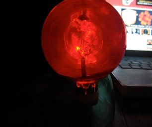 USB Christmas Ball