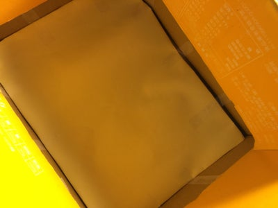 Covering Inside of the Arduino Singing Birthday Box
