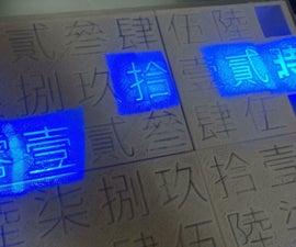 Chinese Word Clock