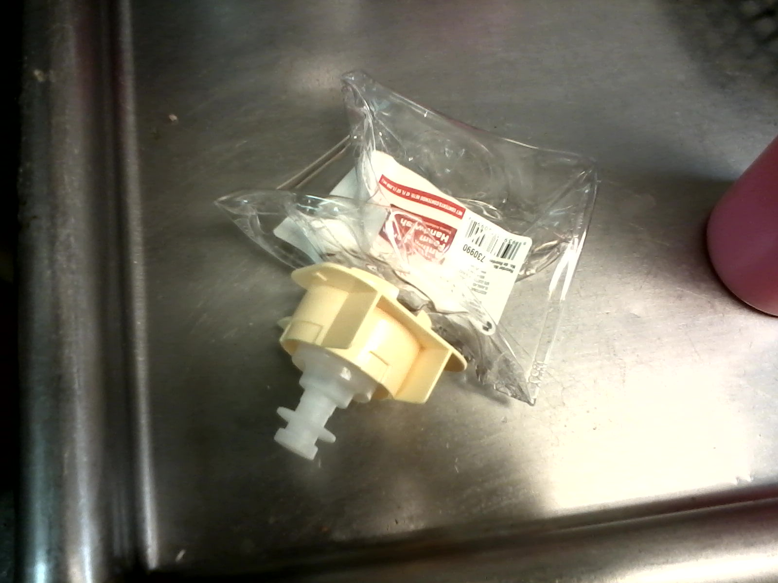 Picture of Empty Soap Bag