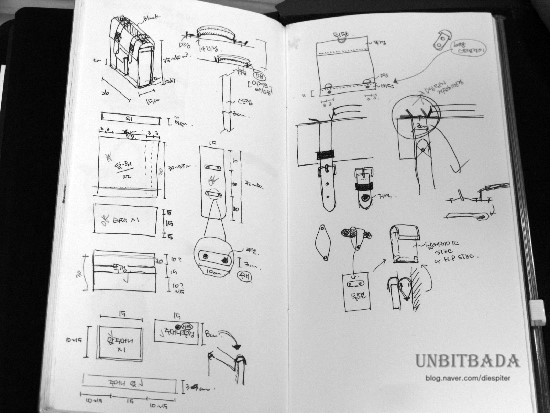 Picture of Drawing and Cutting Pattern