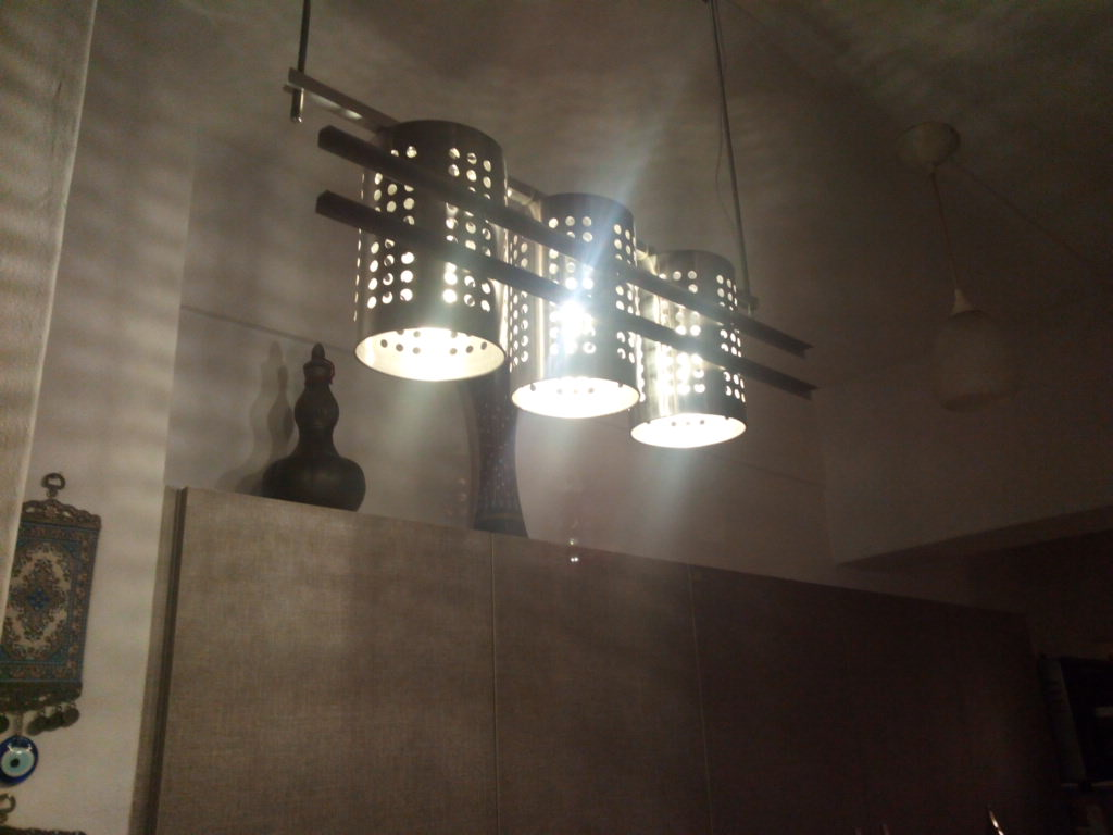 Picture of Contemporary Lighting Fixture
