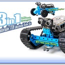 Learning, Experience and Review the Makeblock 3 in 1 MBot Ranger Robot Kit