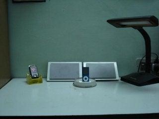 DIY IPod Dock : 3 Steps - Instructables