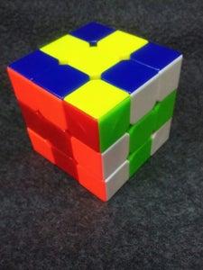 Rubiks Cube Tricks: Arrow Heads Model 2