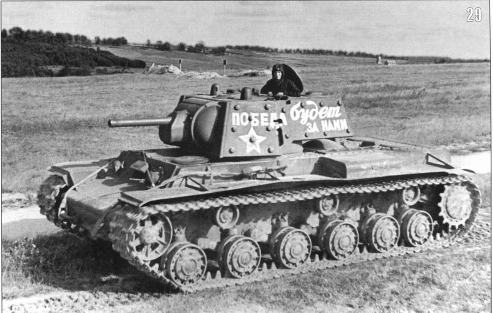 Picture of Carter's Lasercut Tank - KV-1 (motorizable)