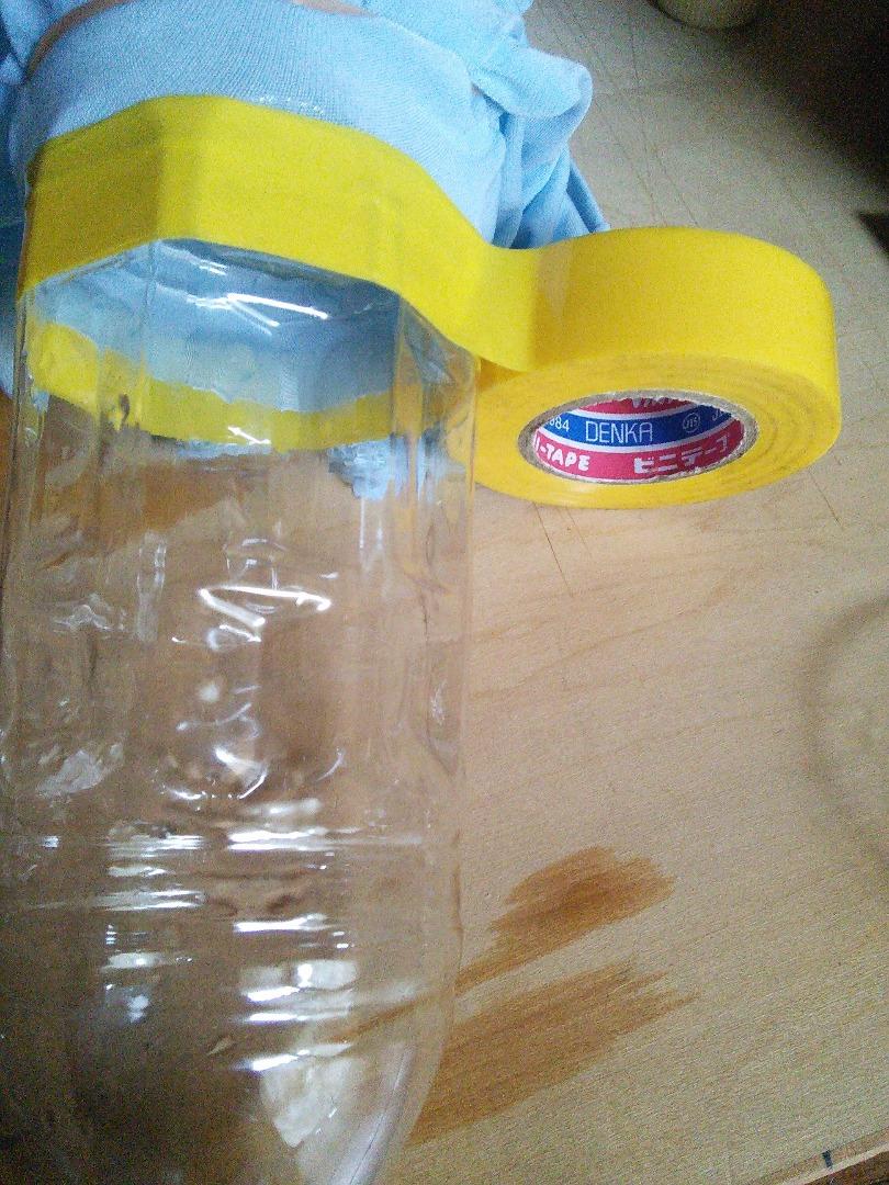Picture of Prepare Plastic Bottle