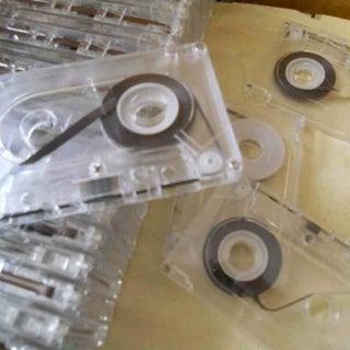 12 minute loop tape.JPG