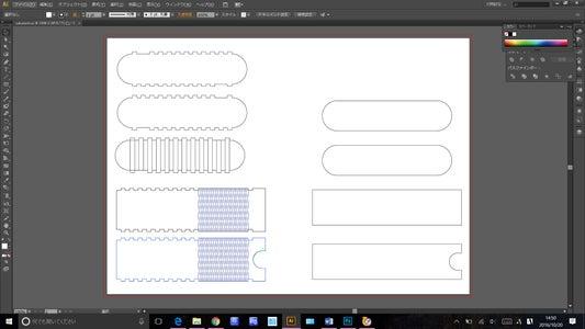 Step 1: Drawing Sheet