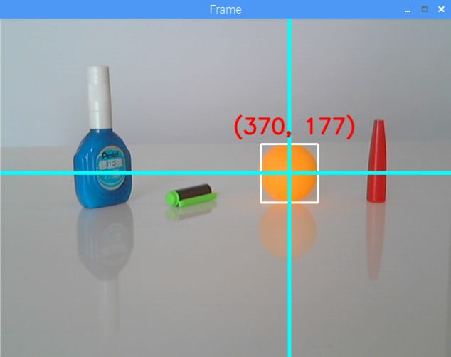 Picture of Install OpenCV and Try Color Tracking