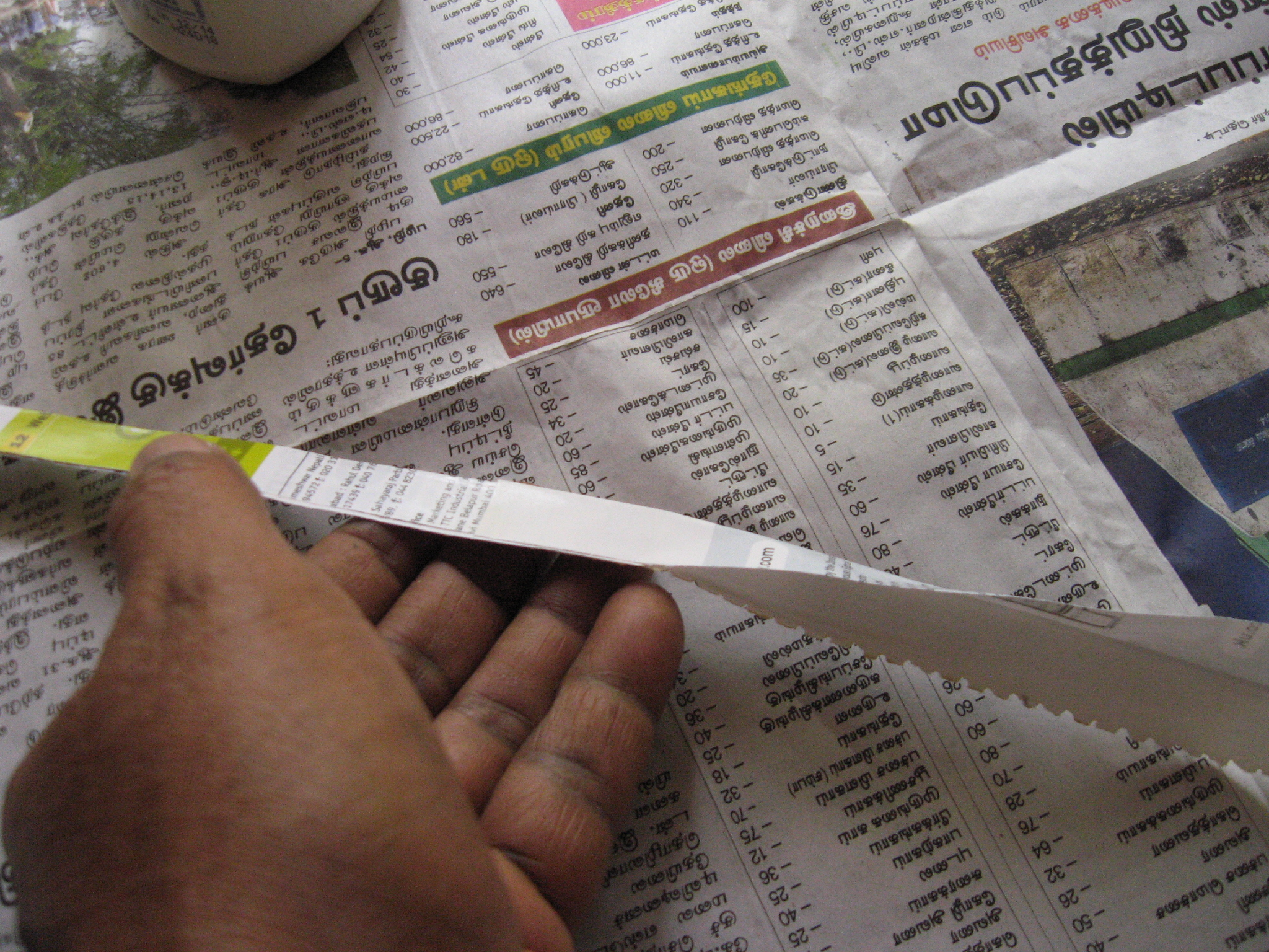 Picture of Stick the Paper Strips With Adhesive