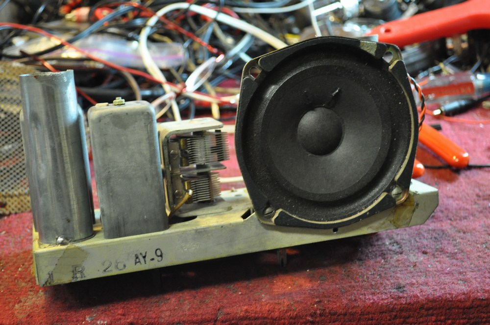 Picture of Speaker Replacement
