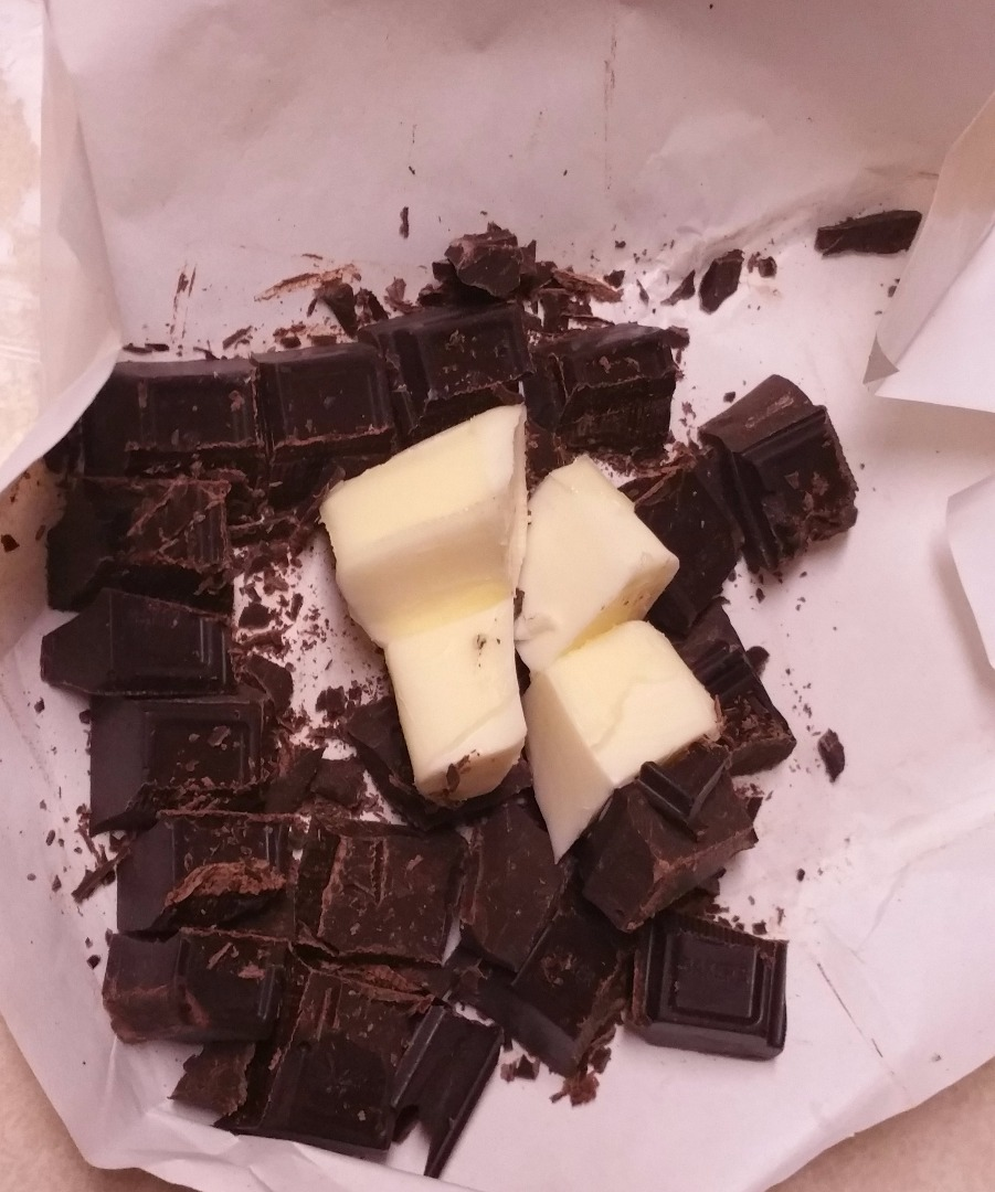 Picture of Chocolate!