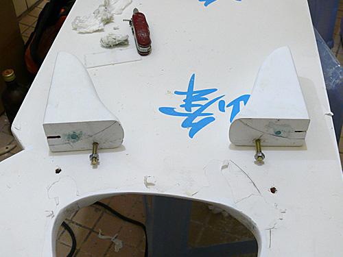 Picture of Splash Guard/Butt Blocks, Removable
