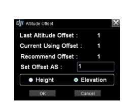 Picture of Set the Altitude Offset
