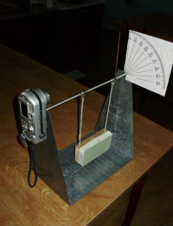 Picture of Ballistic Pendulum