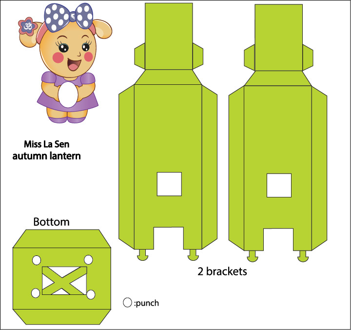 Picture of Download This Pattern for Bottom and 2 Brackets of the Lantern and Print It Out in A3 Size Paper.