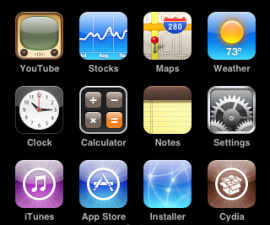 Complete Guide To The Jail Broken iPod