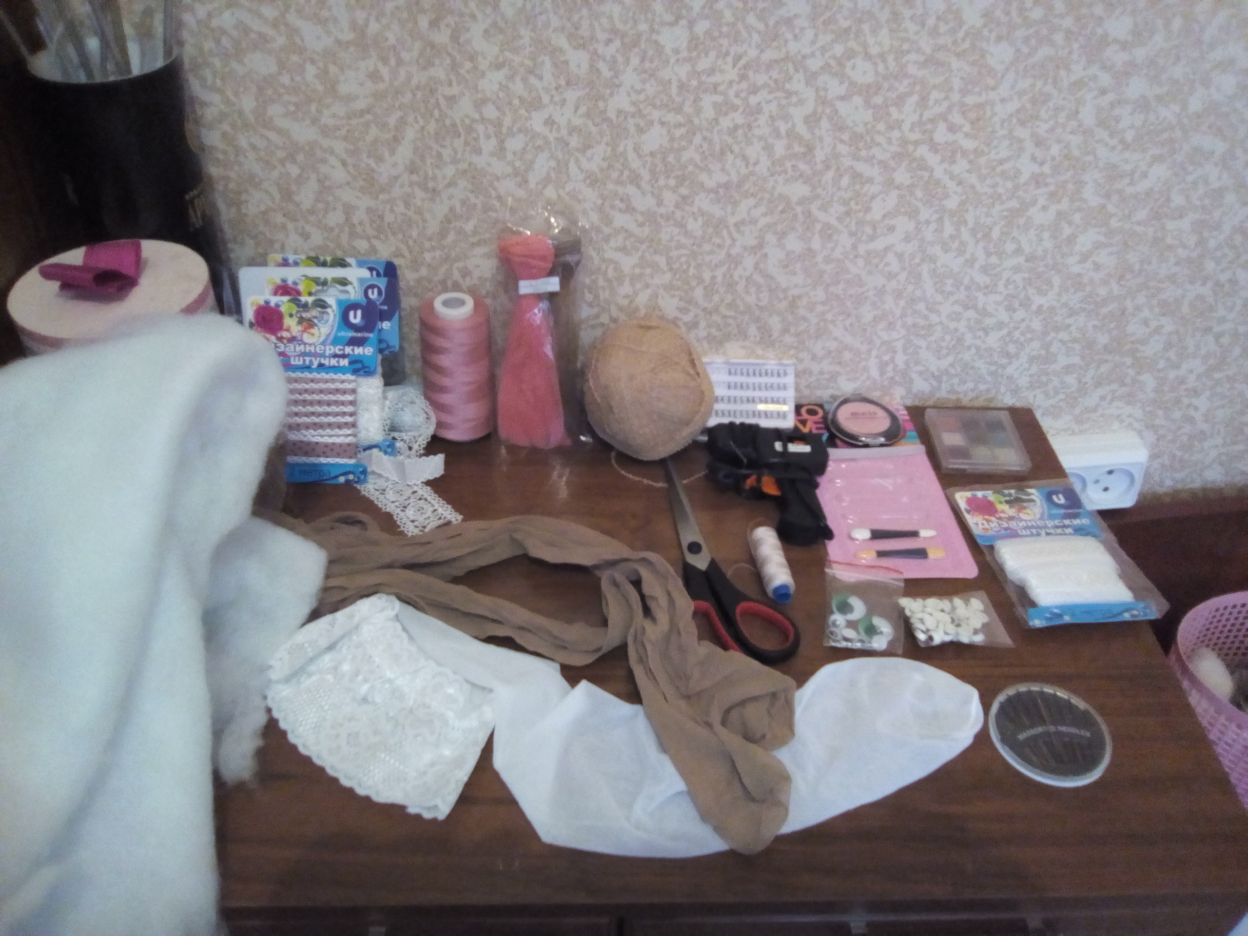 Picture of Prepare the Working Place