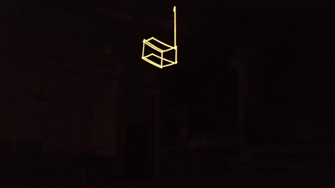 Picture of Making a Cube That Looks Like a Cube