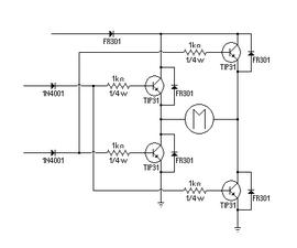 Arduino & Full Bridge Motor Drives