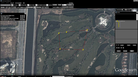 Picture of 1. Open the DJI GroundStation