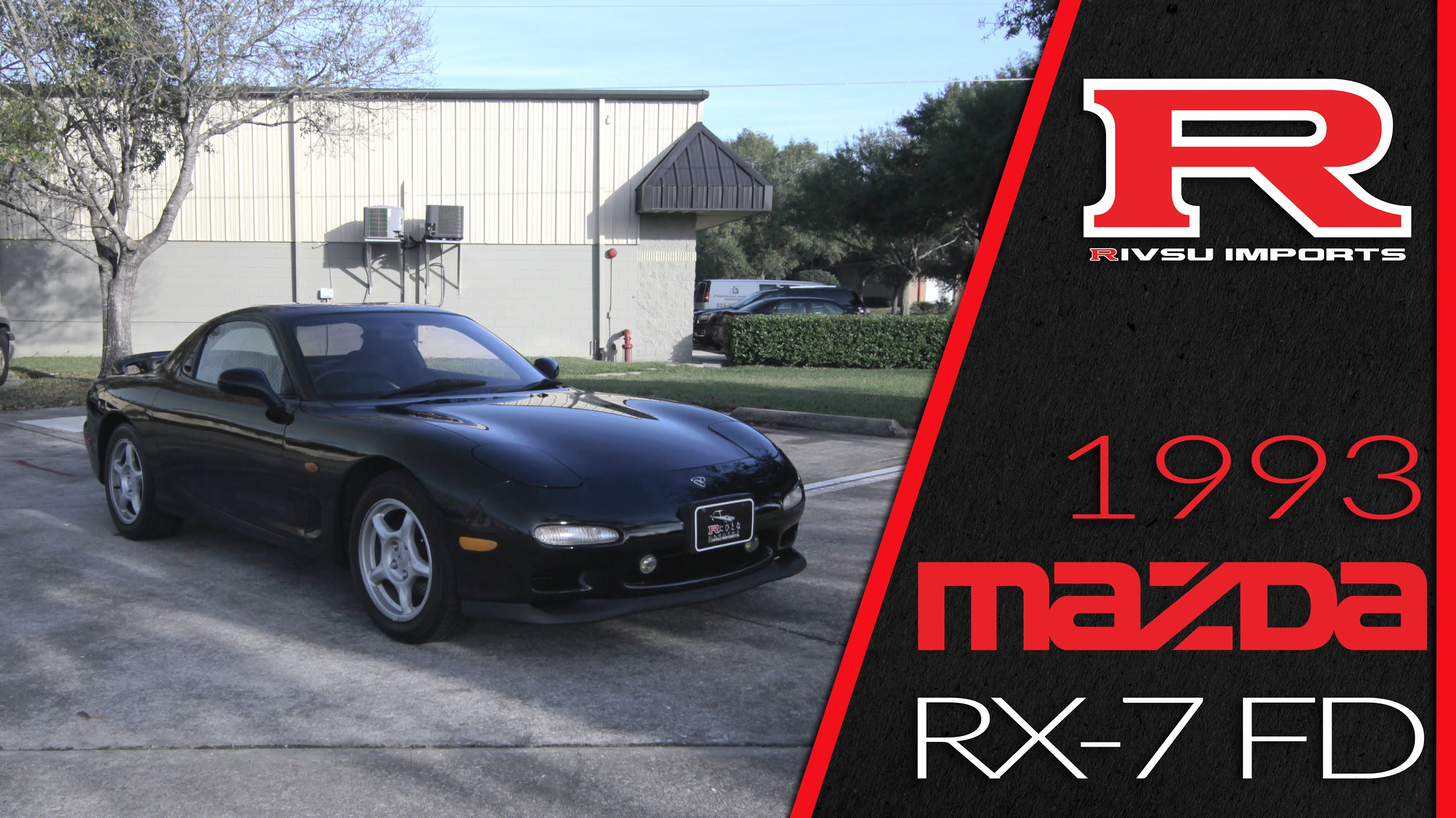 Picture of How to Change a Rotary Engine Oil (1993 Mazda RX 7)
