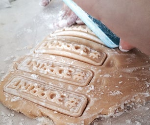 #3DPRINT Cookie Cutter