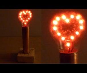LED Heart Light Bulb Lamp for Valentine's Day