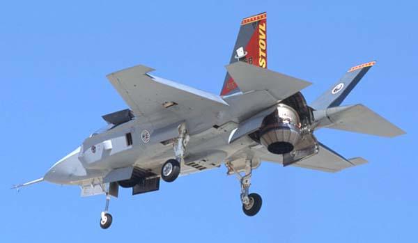 Picture of K'NEX Lockheed Martin JSF F-35/B (Vectorial Thrust)
