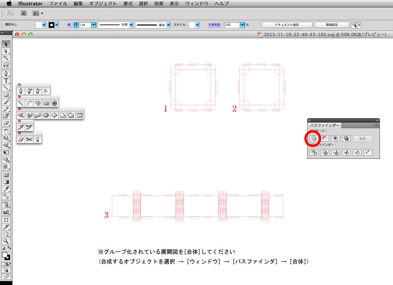 Picture of Edit on Illustrator