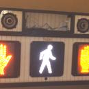 DIY Crosswalk Boom Box