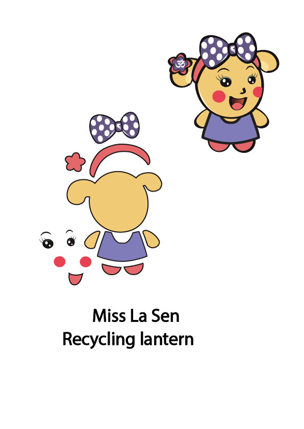 Picture of Download This Pattern for Miss La Sen Shape and Print It in A4 Size Paper.