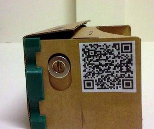 DODOcase - IPhone 5 & QR Code Modification