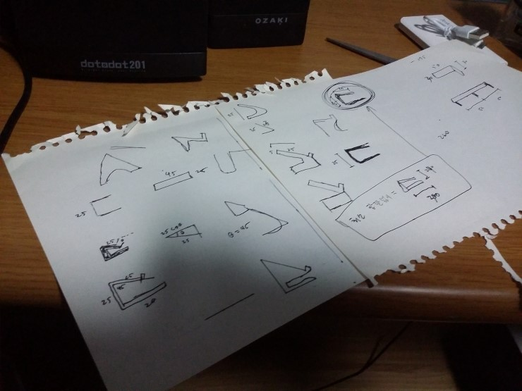 Picture of Step 1: Designing the Stand