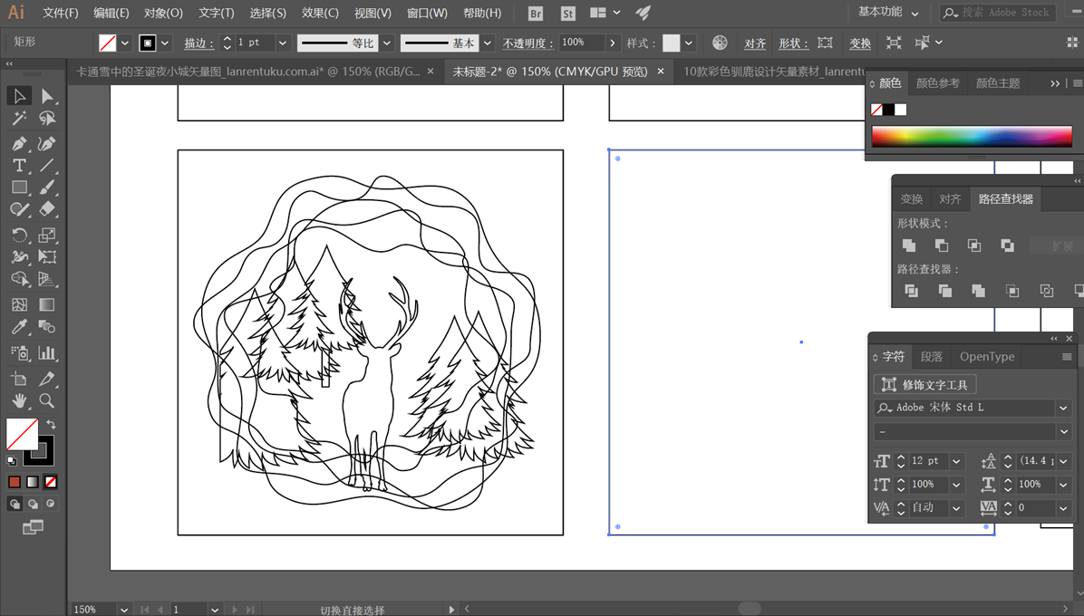 Picture of Step 1 Making Digital File