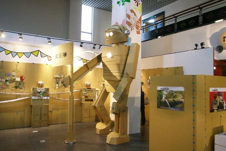 Picture of Giant Robot