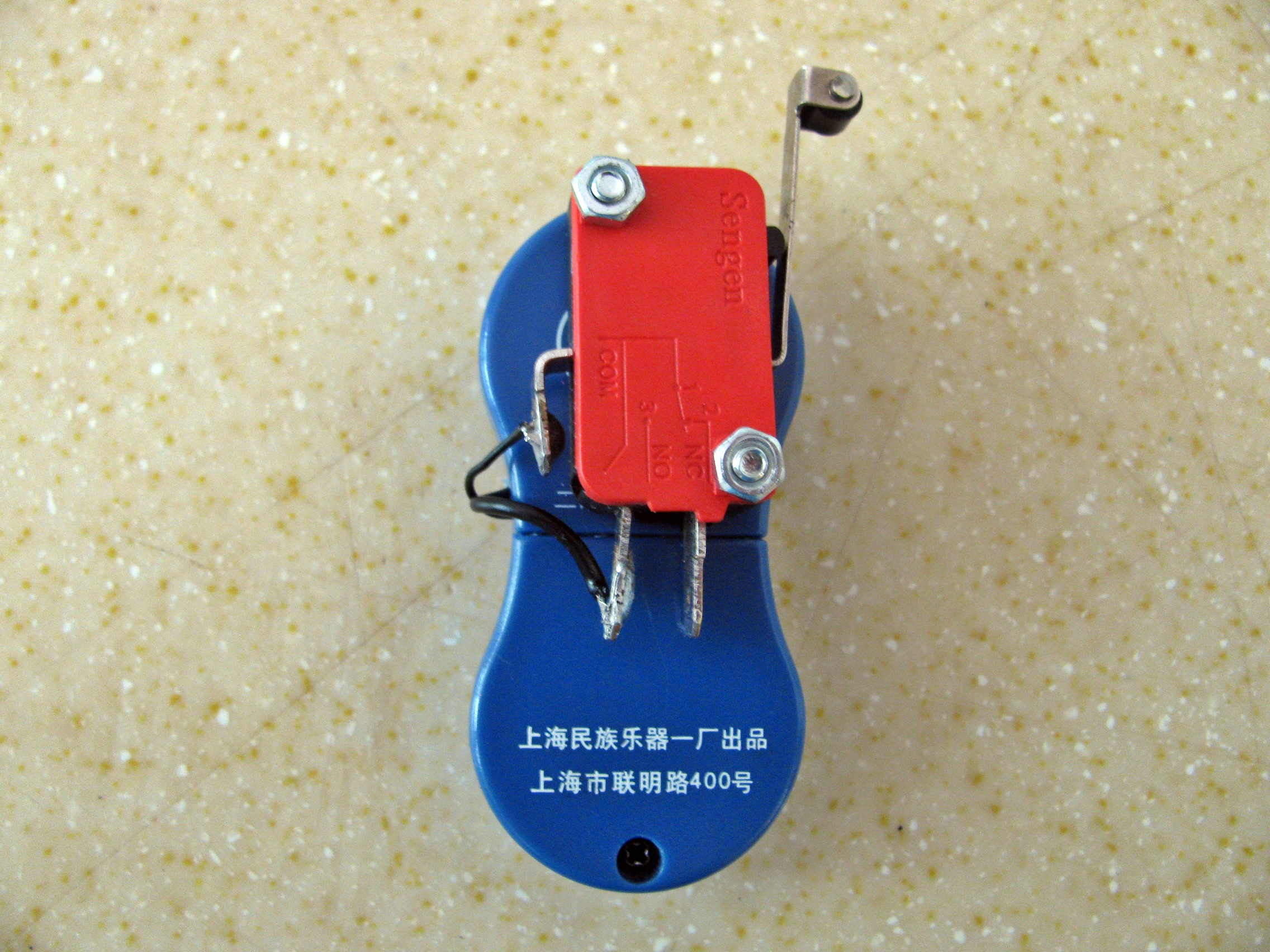 Picture of Make a Miniature Morse Code Practice Keyer