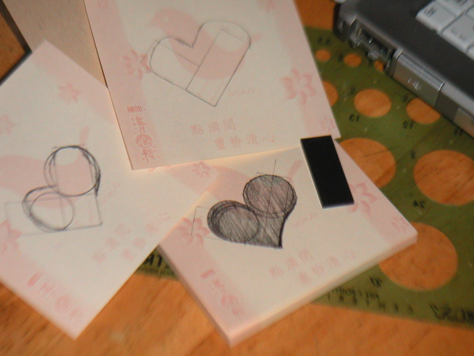 Picture of Design the Heart Shape