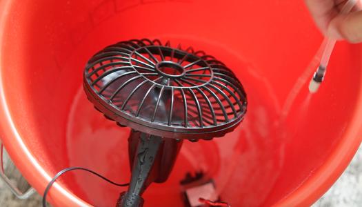 Prepare the Fan
