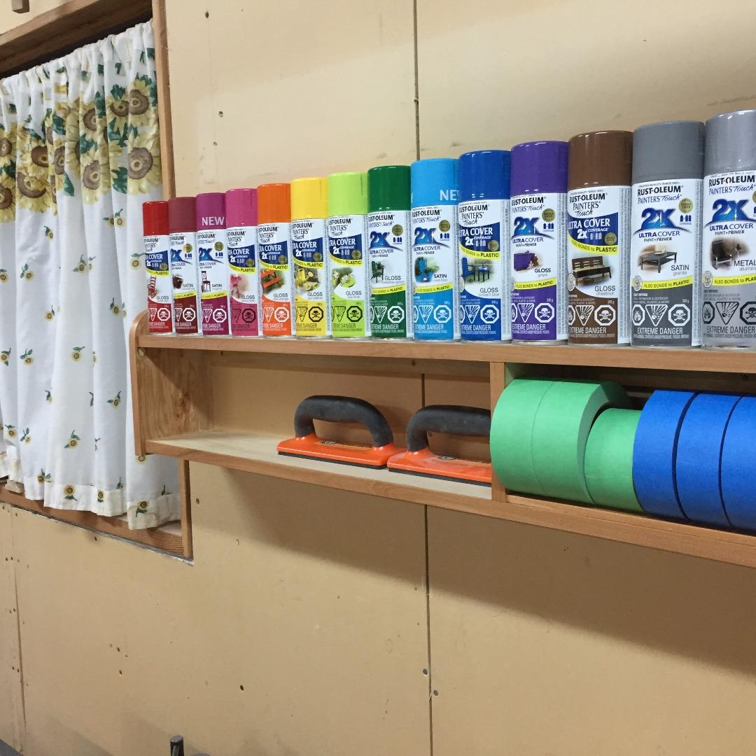Picture of Make It - Rustoleum Rainbow