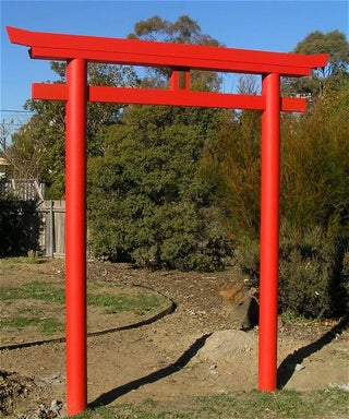 Construct A Japanese Torii Gate For Your Garden 9 Steps With Pictures Instructables