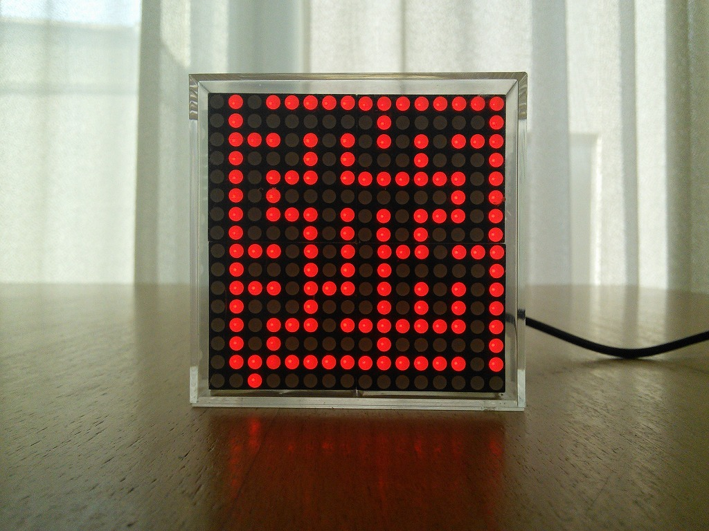 Picture of How to Make a MAZE GENERATOR Using ATtiny13a.