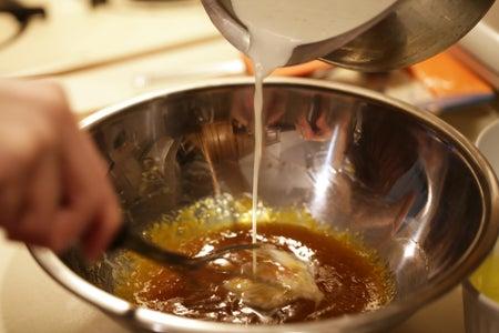 Make Custard