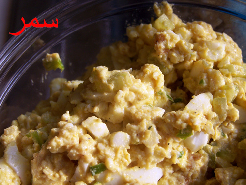 Picture of Curried Egg Salad