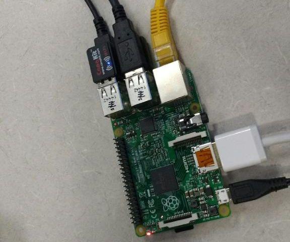 Raspberry Pi Personal Firewall